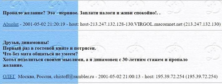 message 231580
