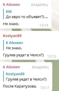 message 330087