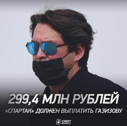 message 330362