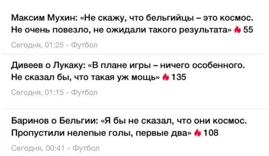 message 330591