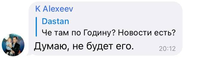 message 330640