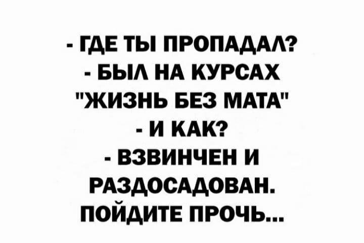 message 330860