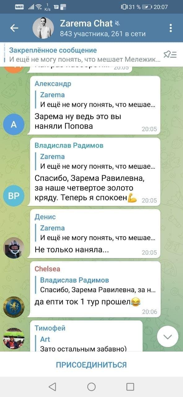message 423209