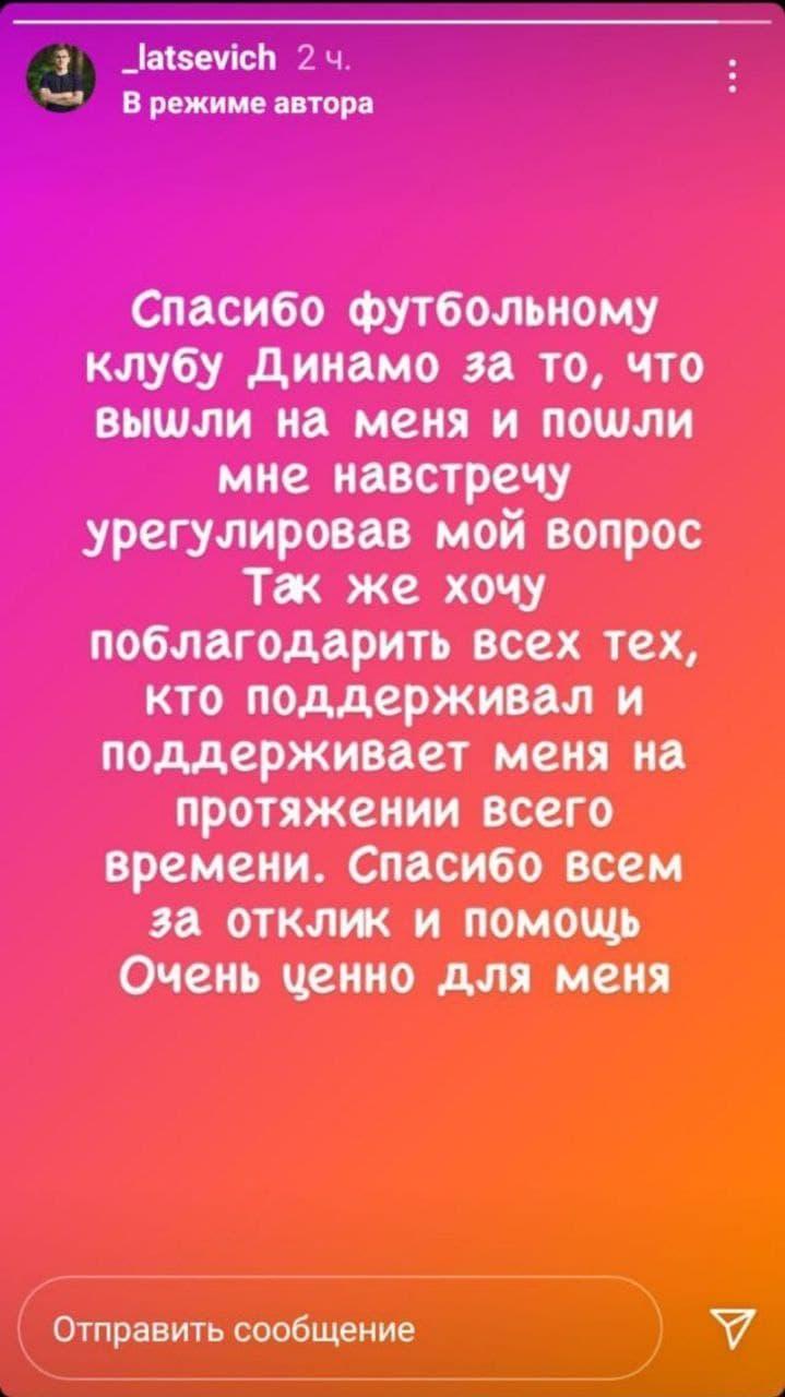 message 429340