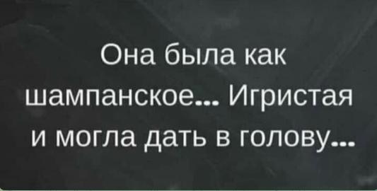 message 434069