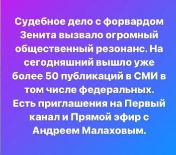message 434751