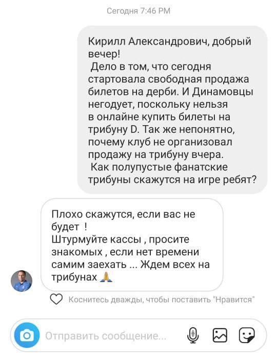 message 96025