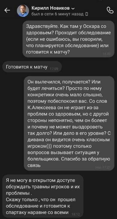 message 96188