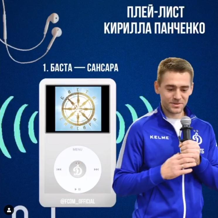 message 98738