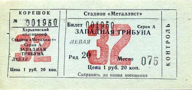 Металлист (Харьков) - Жальгирис (Вильнюс) 2:0