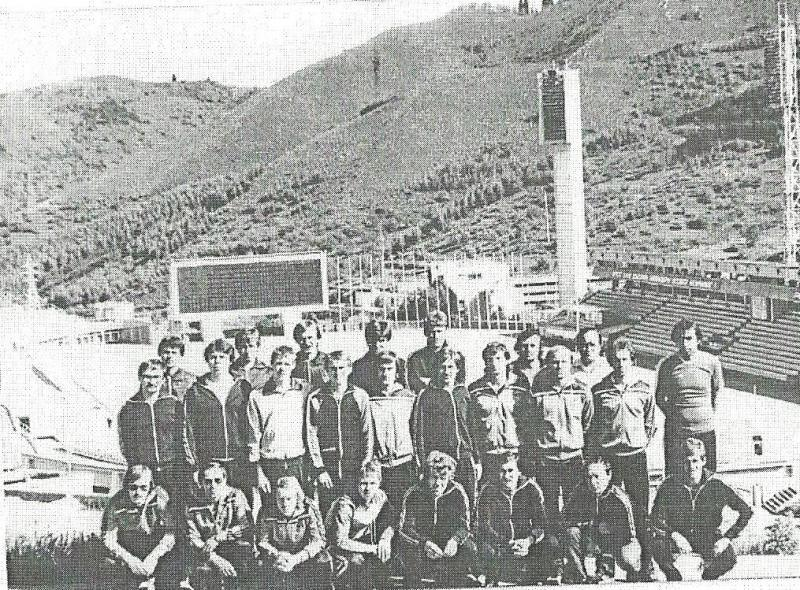 """Ретро-футбол """"Кайрат""""  в 80-ые годы Футбол"""