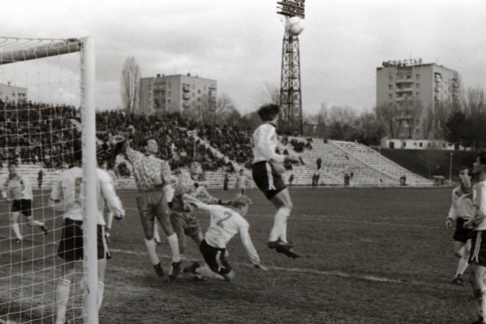 Динамо (Ставрополь) - Шинник (Ярославль) 1:0. Нажмите, чтобы посмотреть истинный размер рисунка