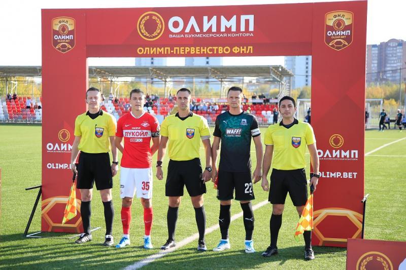 Спартак-2 (Москва) - Краснодар-2 (Краснодар) 0:3. Нажмите, чтобы посмотреть истинный размер рисунка