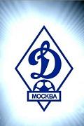 Странички истории советского футбола
