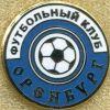 Снова в ФНЛ. Оренбур - Динамо 1:0