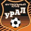 Первая победа. Динамо - Урал 2:0