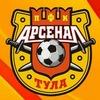 Проиграли. «Арсенал» – «Динамо» 2:0