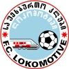 Лига Европы. «Локомотив» (Тбилиси)