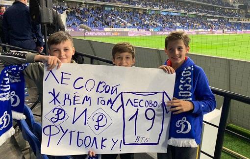 Лучший! Динамо - Краснодар 2:0
