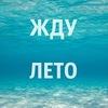 «Динамо» 11 апреля