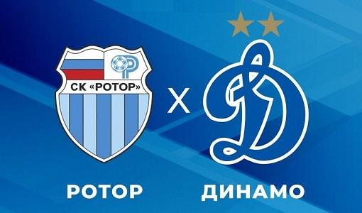 Динамо и Ротор, все матчи