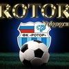 Ротор - Динамо 0:3 нежданчик