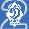 Динамо-2 стартовало похуже
