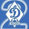 Динамо-2 сильнее Торпедо