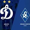 Динамо vs Кр. Советов