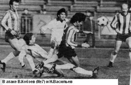 Торпедо (Москва) - Жальгирис (Вильнюс) 0:0