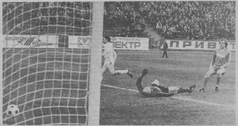 Торпедо (Москва) - Динамо (Минск) 0:2. Нажмите, чтобы посмотреть истинный размер рисунка