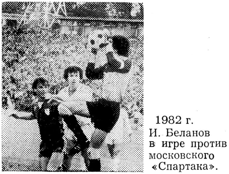 Черноморец (Одесса) - Спартак (Москва) 1:0