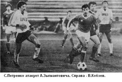 Динамо (Минск) - Торпедо (Москва) 3:0