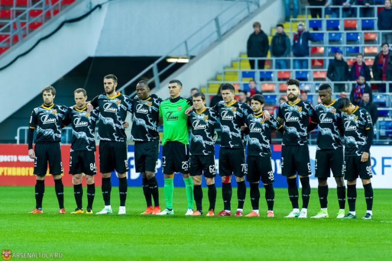 ЦСКА (Москва) - Арсенал (Тула) 3:0. Нажмите, чтобы посмотреть истинный размер рисунка