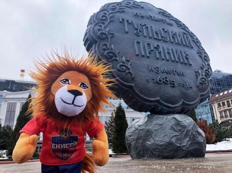 Арсенал (Тула) - Енисей (Красноярск) 2:0. Нажмите, чтобы посмотреть истинный размер рисунка