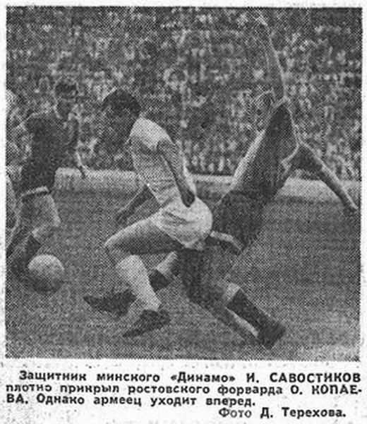 Динамо (Минск) - СКА (Ростов-на-Дону) 0:2
