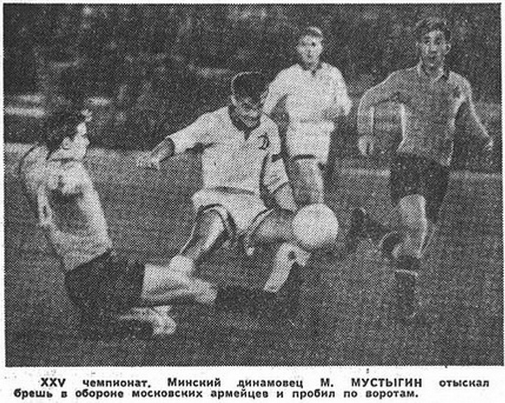 ЦСКА (Москва) - Динамо (Минск) 0:2