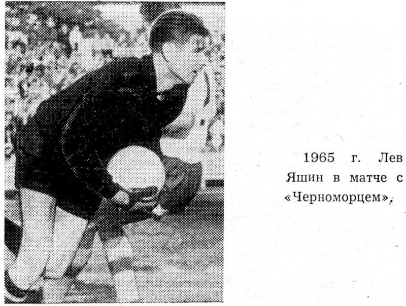 Черноморец (Одесса) - Динамо (Москва) 0:0. Нажмите, чтобы посмотреть истинный размер рисунка