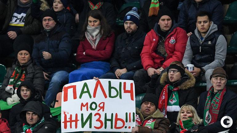 Локомотив (Москва) - Енисей (Красноярск) 4:1