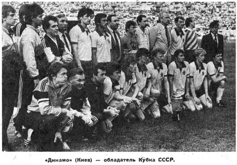 Динамо (Киев) - Динамо (Минск) 3:3 пен. 4:2. Нажмите, чтобы посмотреть истинный размер рисунка