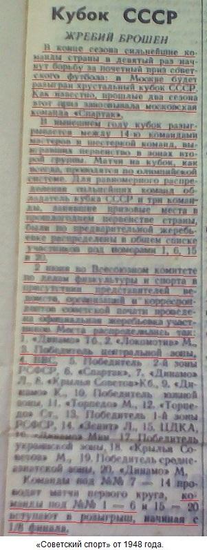 Металлург (Москва) - ВВС (Москва) 1:2
