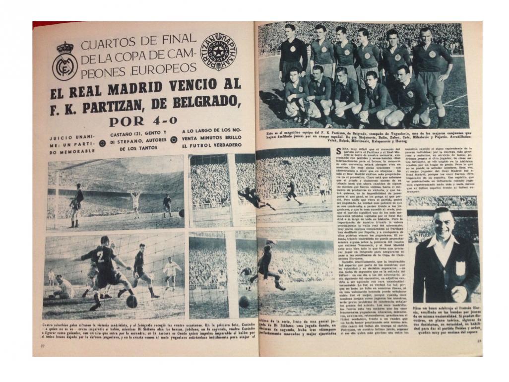 Реал Мадрид (Испания) - Партизан (Югославия) 4:0. Нажмите, чтобы посмотреть истинный размер рисунка