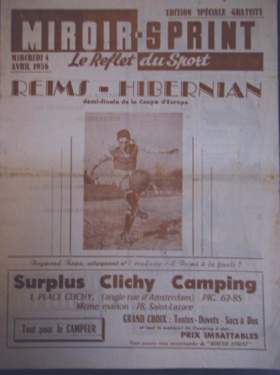 Стад де Реймс (Франция) - Хиберниан (Шотландия) 2:0