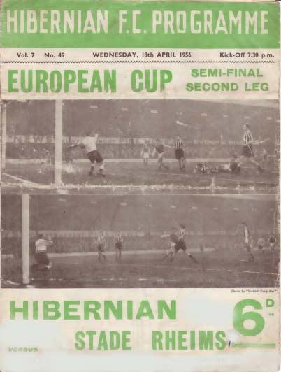 Хиберниан (Шотландия) - Стад де Реймс (Франция) 0:1