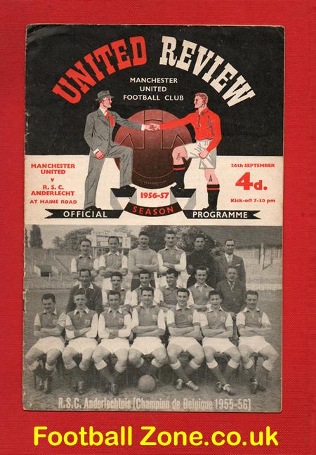 Манчестер Юнайтед (Англия) - Андерлехт (Бельгия) 10:0