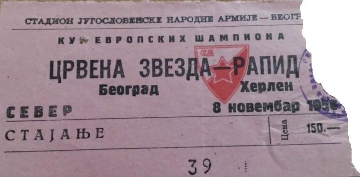 Црвена Звезда (Югославия) - Рапид Хеерлен (Голландия) 2:0