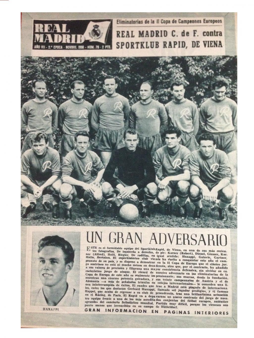 Реал Мадрид (Испания) - Рапид (Австрия) 4:2. Нажмите, чтобы посмотреть истинный размер рисунка