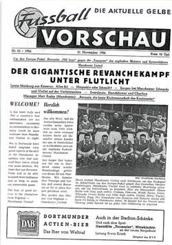 Боруссия Д (Германия) - Манчестер Юнайтед (Англия) 0:0