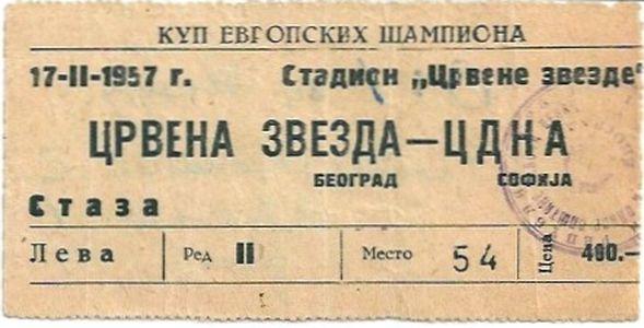 Црвена Звезда (Югославия) - ЦДНА София (Болгария) 3:1