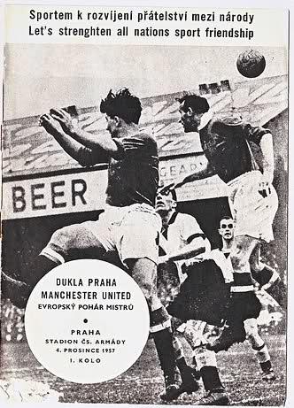 Дукла Прага (Чехословакия) - Манчестер Юнайтед (Англия) 1:0